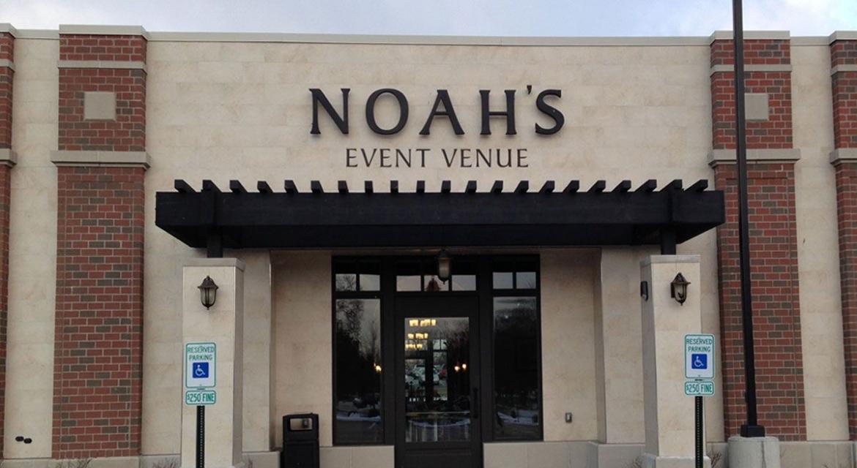 Noah S Event Venue Naperville